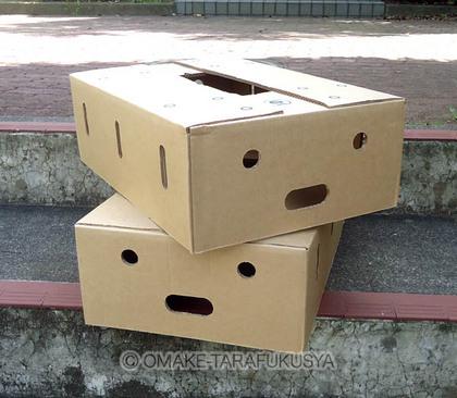 bananabox.jpg