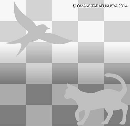 cat&swallow.jpg
