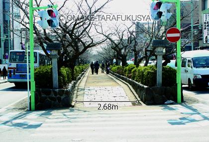 dankazura2.jpg