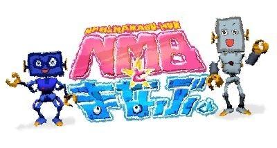 nmb.jpg